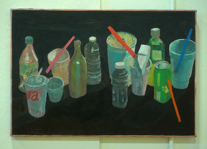 "Ezra Johnson, Five Straws, 2018, Oil on Canvas, 22"" x 32"""
