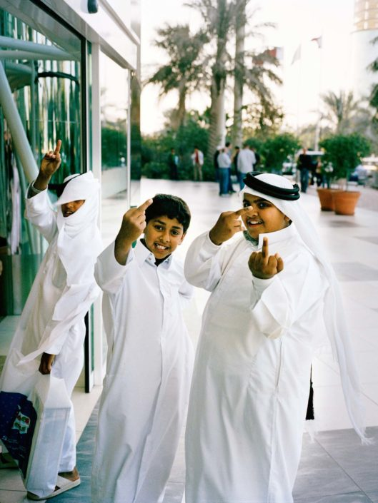 Muir Vidler. Boys, Qatar