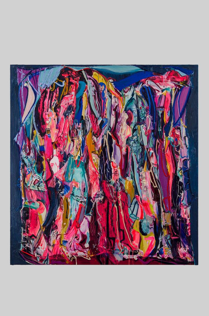 Ali Smith. Electric Prism, 2017